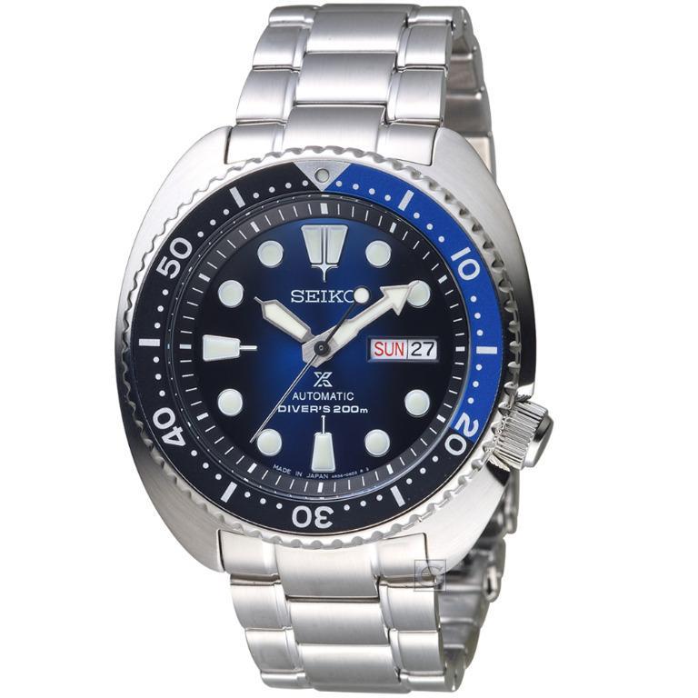 Seiko SRPC25J1 Prospex Automatic Turtle Diver's 200M