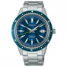 Seiko SARX081 Presage Automatic Limited Edition Men's Brand New Watch