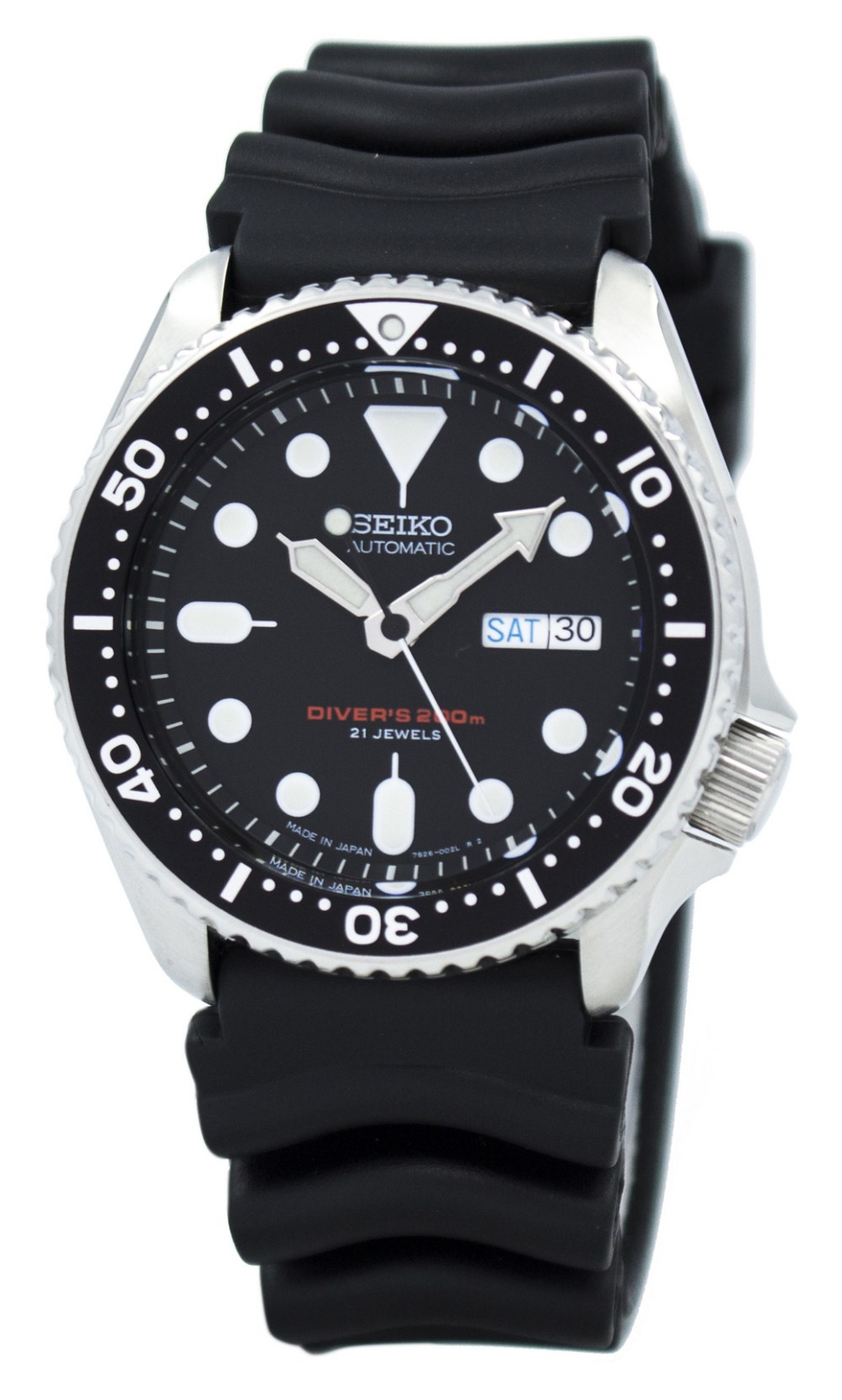 Seiko SKX007J1 Japan Diver Automatic Sport Men's Watch